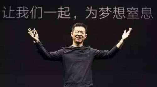 科大讯飞现形记-中国传真