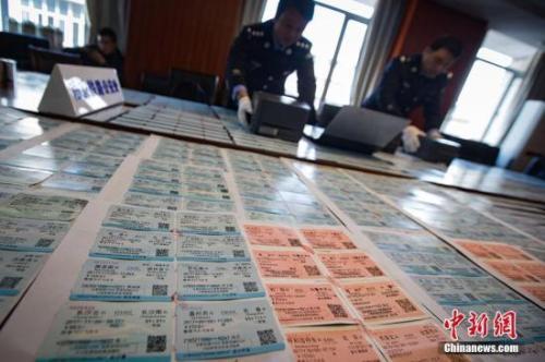 春節期間鐵路警方共破獲倒票案件145起