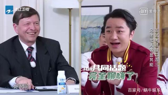 新一季《奔跑吧》英文面试环节,郑恺专业陈赫