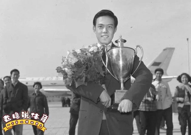 中国第一个世界乒乓球冠军,用生命换来和平,享