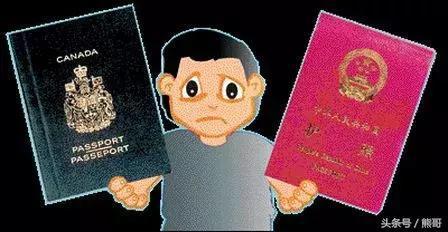 游说中国开放双重国籍?谢谢,中国不是你的备胎