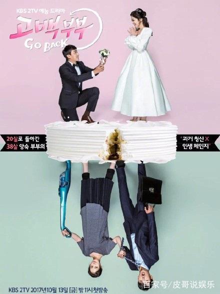 韩国公主张娜拉,在《告白夫妇》中扮演18岁少