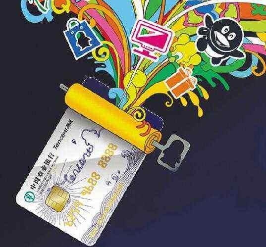 联名信用卡和普通信用卡有什么区别?