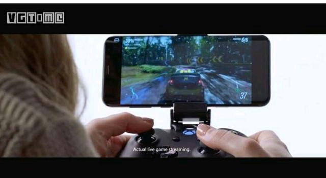 云游戏已经开始运行,手机上运行的端游!