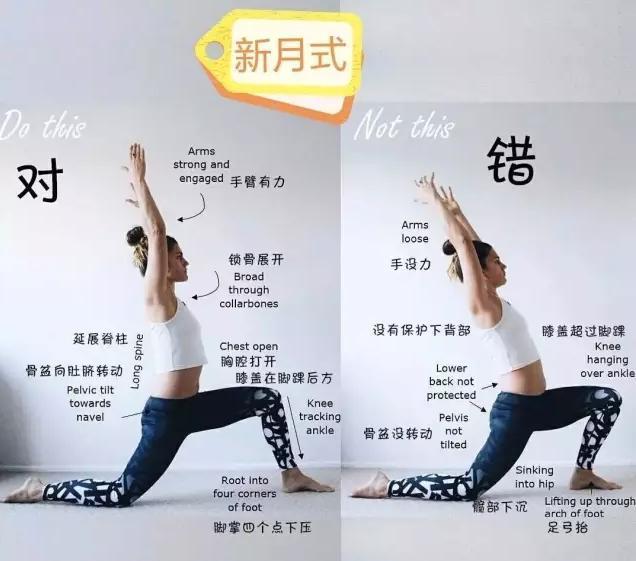 瑜伽后弯练习的几个小窍门 助你瑜伽路上打开