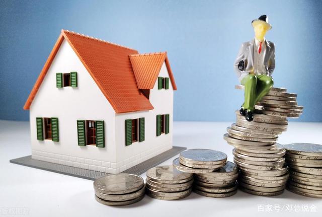 房子已过户给买家,但房贷尾款还没收到,买方要强行入住怎么办?