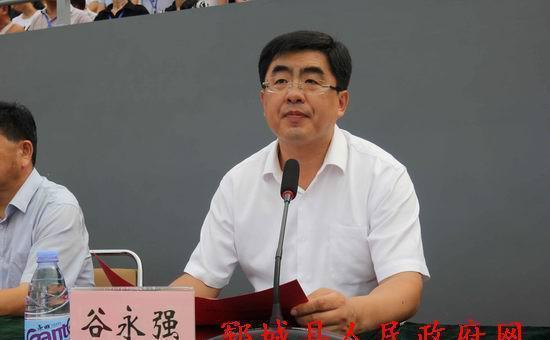 郓城县首届全民健身运动会隆重开幕