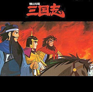 YOYO说 | 日本人为什么喜欢《三国志》?
