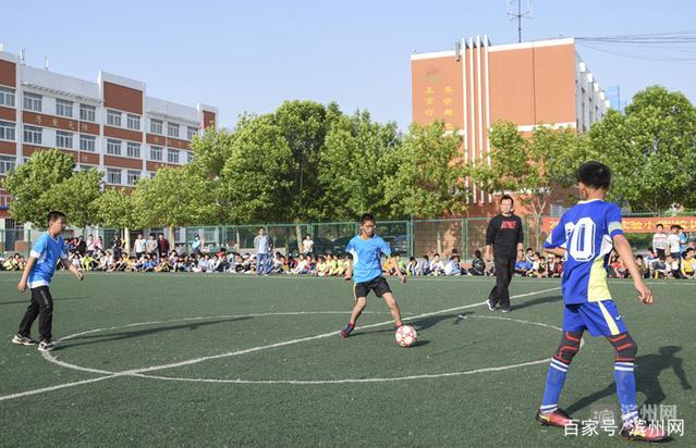 阳信县实验小学2018校长杯班级足球比赛举行