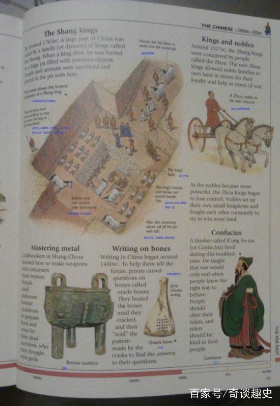 美日韩历史教科书怎样描述中国历史?日本最心