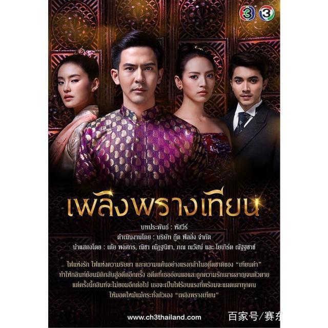 2019上半年泰国三台新剧推介会 主演颜值高、