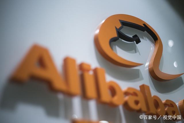 阿里巴巴在香港上市了,赚了1200块……-靓仔金融