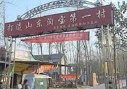 第一人口大县,人口超过170万,朝鲜人的祖先埋