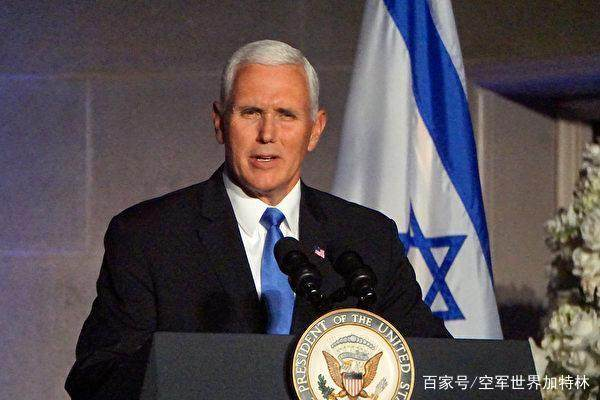美国为什么支持以色列?副总统宣称,军事上挺以