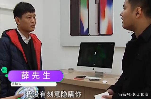 苹果专卖店买到演示机,店家态度强势拒绝退钱