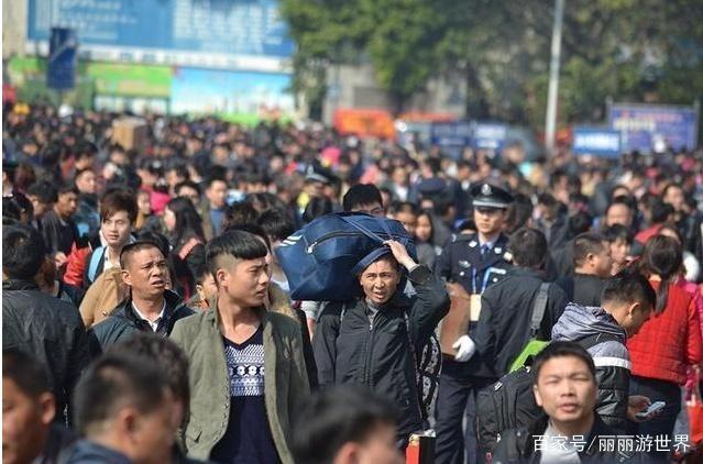为何东北三省的人口流失那么严重?人口都去哪