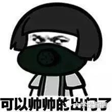 川内53所单招院校测评-四川财经职业学院