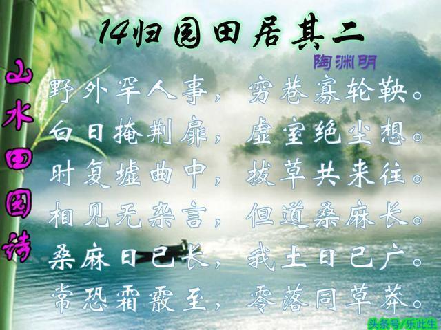 30首赞美田园风光的古诗 美不胜收(值得珍藏)