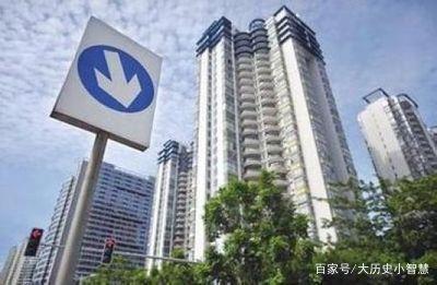 18县小城市的房价都涨到了7000多,买房合适吗