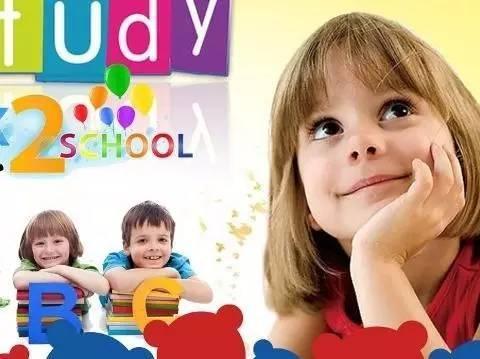 「家长你知道吗」儿童学英语的最佳年龄是几岁
