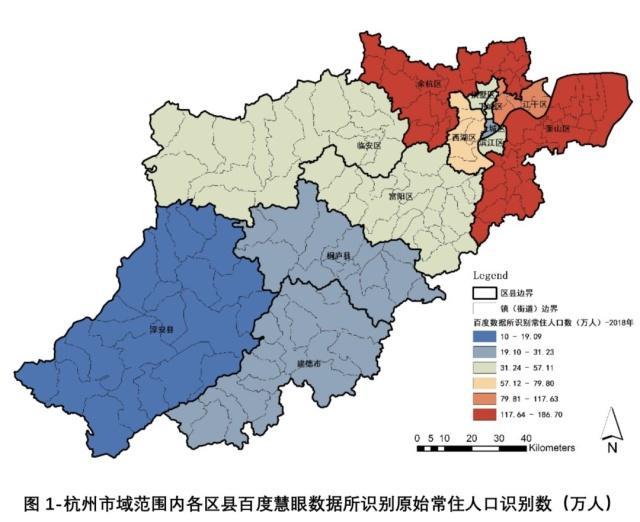 杭州常住人口究竟有多少?