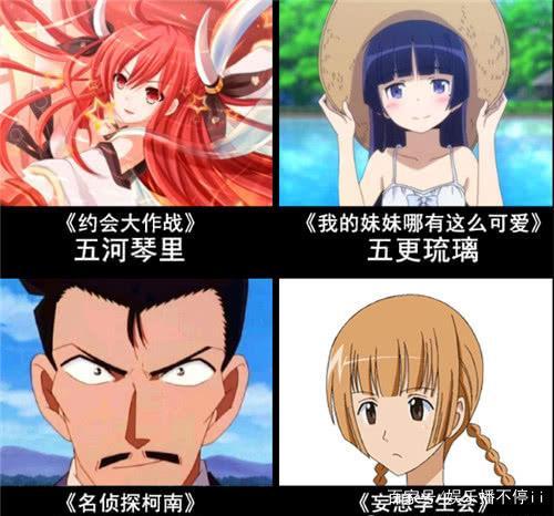 你们知道日本人的取名爱好吗?这些日漫角色的