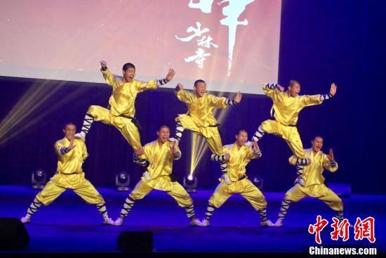 「文化中國·四海同春」第十次在悉尼上演