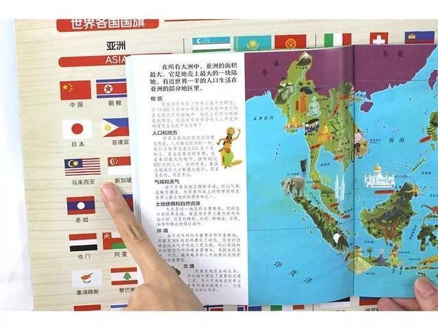 这款世界地图和中国地图磁性拼图,可以拼,可以