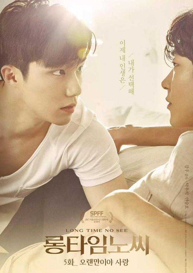 韩剧《好久不见》两个杀手之间爱情故事,超燃