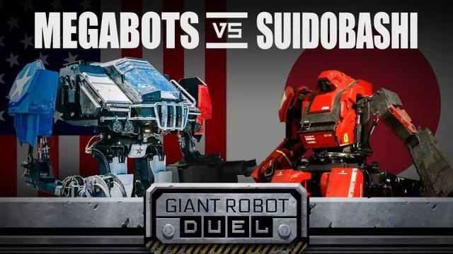 机器人大战激烈上演,日本被美国机器人吊打,场