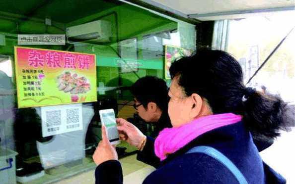 韩国人看中国移动支付:我们没有假钱,所以用不