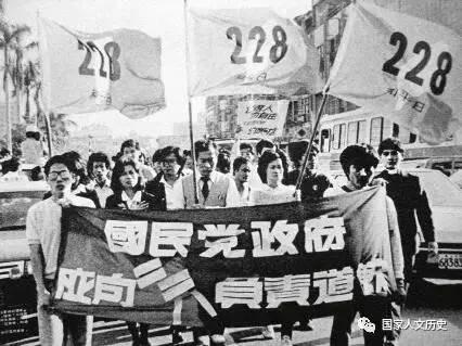 解密台湾二二八事件:一个小贩引发的流血惨案
