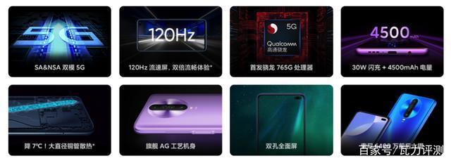 Redmi K30 5G是新年唯一值得入手的中端5G手机-瓦力评测
