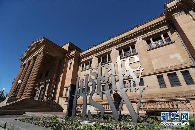 澳大利亞最古老的兩所圖書館(圖)