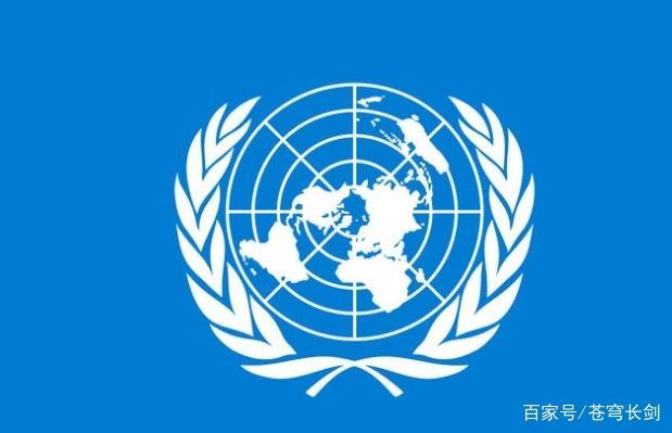 联合国五常到底有多大权力?为何日本挤破脑袋