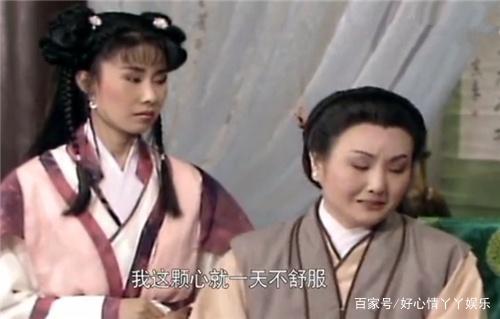 新白娘子传奇:这才是演技!许娇容谈起许仙连哭都带颤音!
