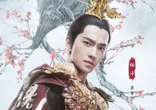 穿上盔甲的男明星:杨洋最霸气,赵又廷很高冷,鹿