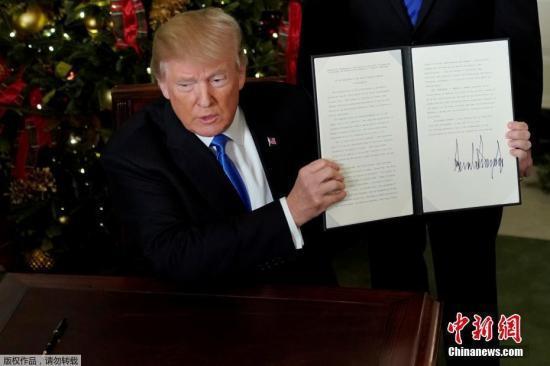 美將公佈移民協議框架 特朗普擬在國情咨文中闡述
