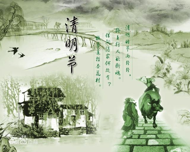 北京公交开通临时扫墓专线至4月14日 需购票乘车