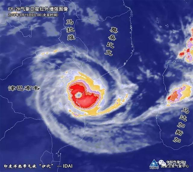 """儿基会呼吁帮助受强热带气旋""""伊代""""影响的儿童"""