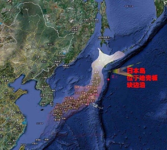 日本岛逐年下沉滑向太平洋,咱们该怎么办?