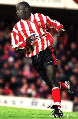 足坛历史上著名的混子球员,来自塞内加尔的阿