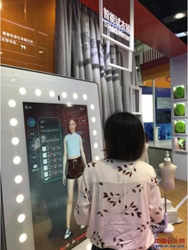"""首屆數字中國建設成果展開幕 看看改變生活的""""黑科技"""""""