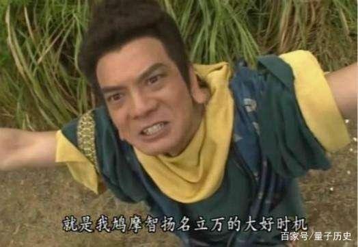 金庸《天龙八部》十大高手排名,乔峰仅排第七