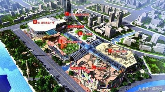 中国大陆最佳商业城市排行榜苏州排名前十 15