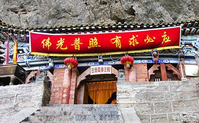 山西神秘古寺供奉汉人成佛第一人肉身 据说有