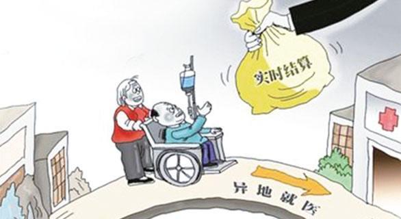 户口在上海,社保在上海缴,退休时怎么算?看完