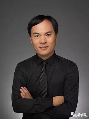 马化腾发起的科学探索奖首次颁出,50名中国大陆学者每人获300万 - 第13张  | 鹿鸣天涯