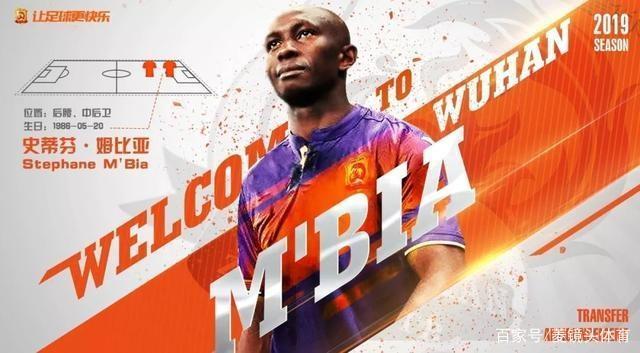 卓尔官宣签约姆比亚 曾为喀麦隆征战两届世界杯