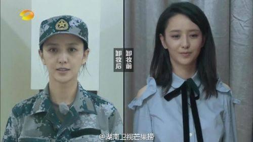 颜秒杀杨幂、沈梦辰、佟丽娅 45岁的袁咏仪在